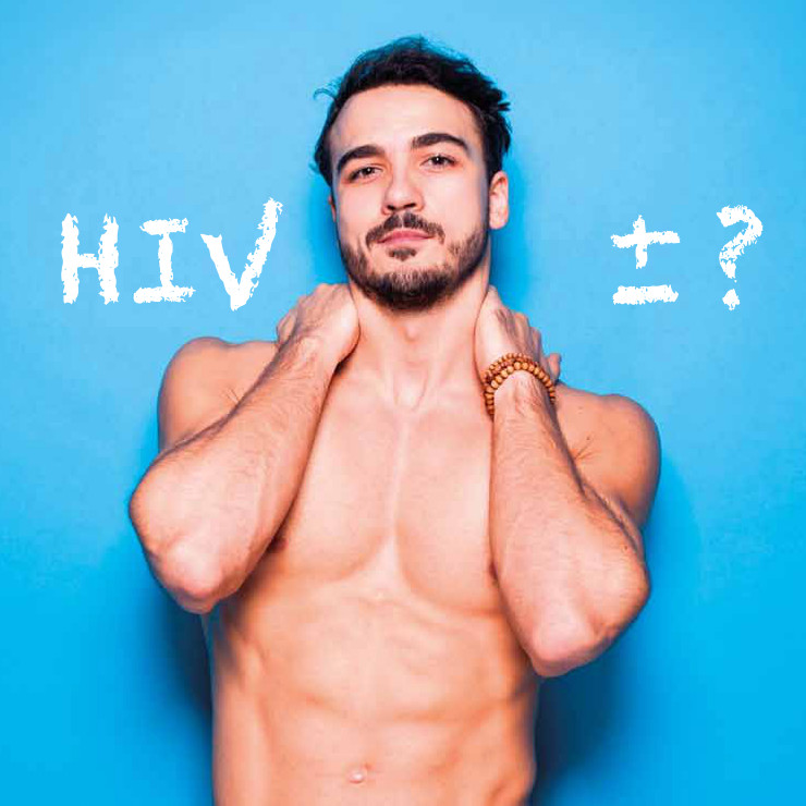 protest test hiv arcigay